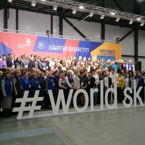 image world-skills-jpg