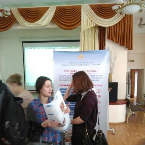 "ФГБУ ""НМИЦ им. В.А. Алмазова"""